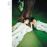 大原櫻子ニューシングル「泣きたいくらい」初回限定盤A