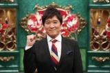 フジテレビ系新水8バラエティー『林修のニッポンドリル』(4月25日スタート)でMCを務める林修(C)フジテレビ