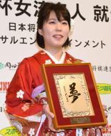 『第44期岡田美術館杯女流名人』就位式に出席した里見香奈女流名人 (C)ORICON NewS inc.