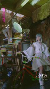 高松空港がフォトジェニックな動画『四国ネオ遍路』を公開 動画カット