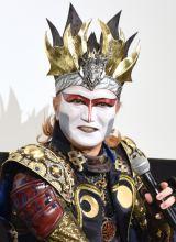 "NHK、""肖像の無断使用""で謝罪"