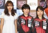 (左から)藤田ニコル、平野美宇、伊藤美誠 (C)ORICON NewS inc.