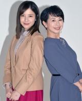 4月11日スタートの日本テレビ系連続ドラマ『正義のセ』に主演する吉高由里子(左)と原作の阿川佐和子 (C)ORICON NewS inc.