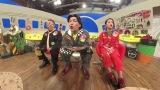 3月29日放送、NHK総合『超体感!エクストリーム・ミッション』360度カメラを使った衝撃映像で知られざる仕事の現場を紹介。MCのサンドウィッチマンとゲストのみちょぱ (C)NHK