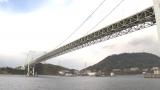 特殊高所作業の対象である関門橋=3月29日放送、NHK総合『超体感!エクストリーム・ミッション』(C)NHK