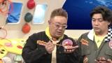 養殖マグロのお味は…?=3月29日放送、NHK総合『超体感!エクストリーム・ミッション』(C)NHK