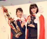 『女子高生ミスコン2017-2018』のグランプリに輝いた福田愛依さん(左)と準グランプリの萩田帆風さん (C)ORICON NewS inc.