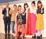 『女子高生ミスコン2017-2018』ファイナル審査の模様 (C)ORICON NewS inc.