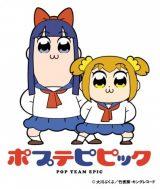 アニメ『ポプテピピック』ポプ子(右)とピピ美(C)大川ぶくぶ/竹書房・キングレコード
