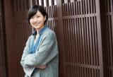4月24日スタートのカンテレ連続ドラマ『はんなりギロリの頼子さん』に出演する土村芳(C)「はんなりギロリの頼子さん」製作委員会