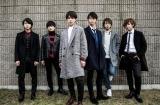 4月24日スタートのカンテレ連続ドラマ『はんなりギロリの頼子さん』主題歌を担当するQyoto
