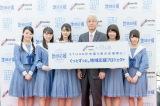 中国電力「ぐっとずっと。地域応援プロジェクト」発表会