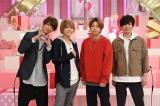 NEWSがネットで人気のカップルたちの恋愛新常識を学ぶ『NEWカップルS』4月5日から放送(全4回)(C)日本テレビ
