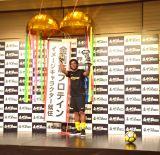 サプリメント『金剛筋プロテイン』のイメージキャラクター就任記念イベントに出席したロナウジーニョ氏 (C)ORICON NewS inc.