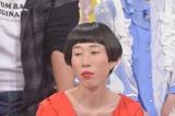 『ダウンタウンDXDX〜春の2時間スペシャル(仮)〜』に出演する牧野ステテコ (C)ytv