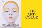 色を通じてブランドの歴史を紐解く「ディオール アート オブ カラー展」