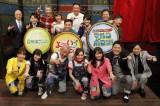 30日放送のカンテレ『桃色つるべ 春の番組祭り!よ〜いドンでランナーポロリ60分SP』 (C)カンテレ