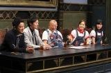 30日放送のカンテレ『桃色つるべ 春の番組祭り!よ〜いドンでランナーポロリ60分SP』 より。