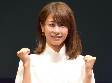 サムネイル 和太鼓集団の魅力アピールした加藤綾子(C)ORICON NewS inc.