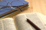 センター試験に代わる「大学入試共通テスト」に「TOEIC」「TOFLE」も認定(写真はイメージ)