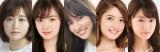 毎週月曜〜金曜深夜の経済番組『ビジネスクリック』に出演する(左から)安倍萌生、神谷由香、愛甲千笑美、ティファニー春香、松本有紗