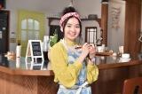 TBS系連続ドラマ『あなたには帰る家がある』に出演する福地桃子 (C)TBS