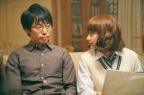 (左から)高橋優、平祐奈(C)目黒あむ/集英社(C)2018「honey」