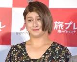 ダレノガレ明美に扮して登場したガリットチュウ・福島善成 (C)ORICON NewS inc.