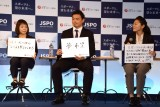 チャレンジしたいこと回答=『日本スポーツ協会』名称変更記者発表会に出席した (C)ORICON NewS inc.