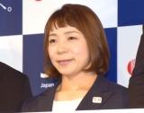 『日本スポーツ協会』名称変更記者発表会に出席した三宅宏実選手 (C)ORICON NewS inc.