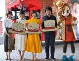 (左から)宮司愛海アナ、足立佳奈、花澤香菜、日野晃博氏 (C)ORICON NewS inc.