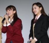(左から)山地まり、都丸紗也華、 (C)ORICON NewS inc.
