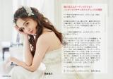 石田ニコルのウェディングドレスインタビュー