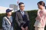 念願のコント「ムロ待ち」に出演した西野七瀬(左)(C)NHK