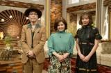 LEGENDゲストのNOKKO(REBECCA)(C)NHK