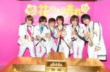 King & PrinceのCDデビューシングル「シンデレラガール」がTBS系連続ドラマ『花のち晴れ〜花男 Next Season〜』主題歌に決定 (C)TBS