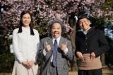 日本テレビ系単発ドラマ『天才バカボン3』が、ゴールデンウィークに放送 (左から)松下奈緒、西田敏行、上田晋也 (C)日本テレビ