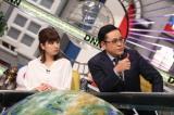 30日放送の『全力!脱力タイムズ』の模様(C)フジテレビ
