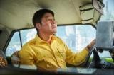 ?の下に歯磨き粉を塗る姿を写した『タクシー運転?〜約束は海を越えて〜』場面写真 (C)2017 SHOWBOX AND THE LAMP. ALL RIGHTS RESERVED.