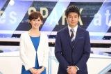 4月1日放送のフジテレビ系『S-PARK』に出演する(左から)宮司愛海、中村光宏(C)フジテレビ