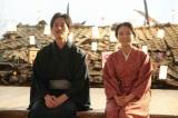連続テレビ小説『わろてんか』最終回(3月31日放送)より。ヒロイン・てん(葵わかな)と藤吉(松坂桃季)(C)NHK