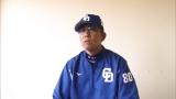 元投手コーチで現中日監督・森繁和氏も証言(C)TBS
