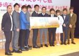 テレビ東京の新番組『青春高校3年C組』会見より (C)ORICON NewS inc.