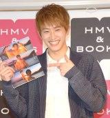 1st写真集『あくび』の発売記念イベントを開催した杉野遥亮 (C)ORICON NewS inc.
