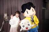 尾崎由香「LET'S GO JUMP☆」にアシベとゴマちゃんが駆けつけた