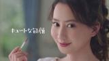CANMAKEの新CM『告白篇』に出演する河北麻友子