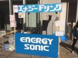 SUMMER SONICをもじった「ENERGY SONIC」