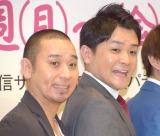 テレビ東京の新番組『青春高校3年C組』会見に出席した千鳥(左から)大悟、ノブ (C)ORICON NewS inc.