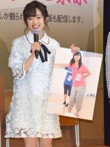 テレビ東京の新番組『青春高校3年C組』会見に出席したNGT48・中井りか (C)ORICON NewS inc.
