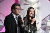 31日放送のフジテレビ系『MUSIC FAIR』では桜ソングメドレーを送る (C)フジテレビ